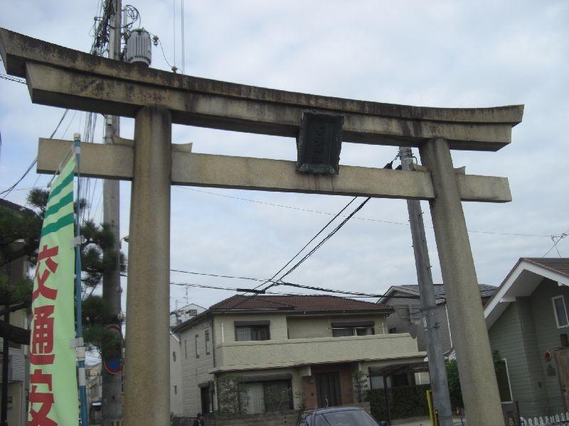 木島坐天照御魂神社