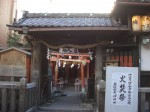 土佐稲荷岬神社