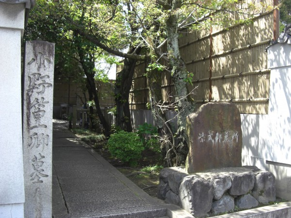 紫式部の墓