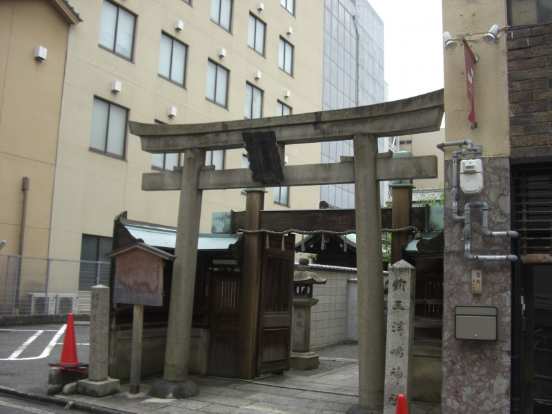 新玉津嶋神社