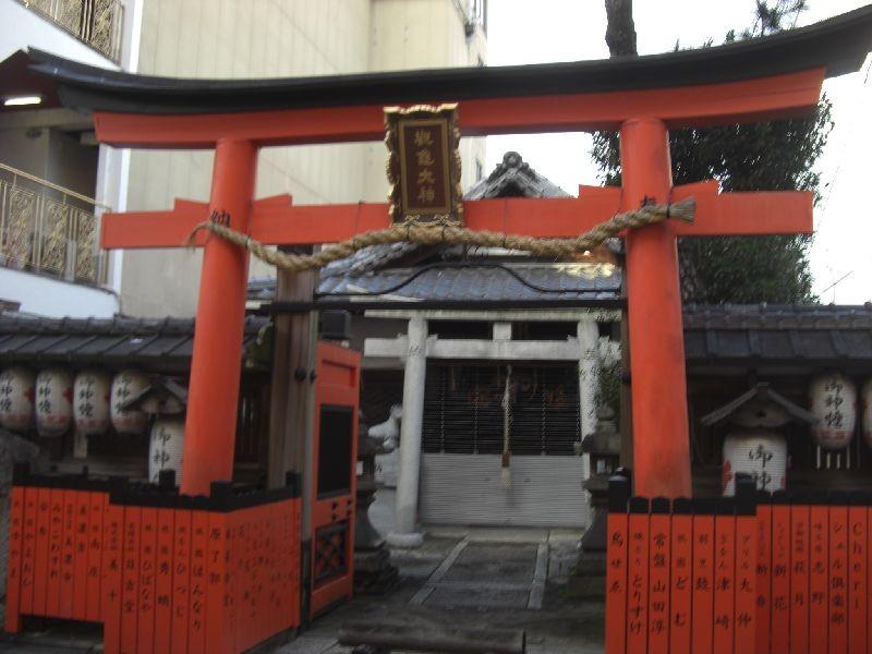 観亀稲荷神社