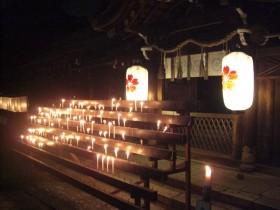 御鎮座記念祭・奉灯祭
