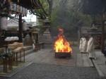 秋季火焚祭