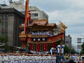 祇園祭山鉾巡行(後祭)