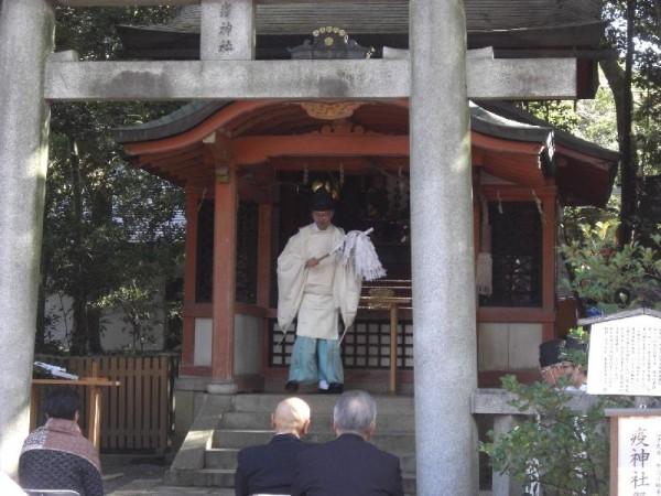 疫神社(八坂神社)疫神社祭