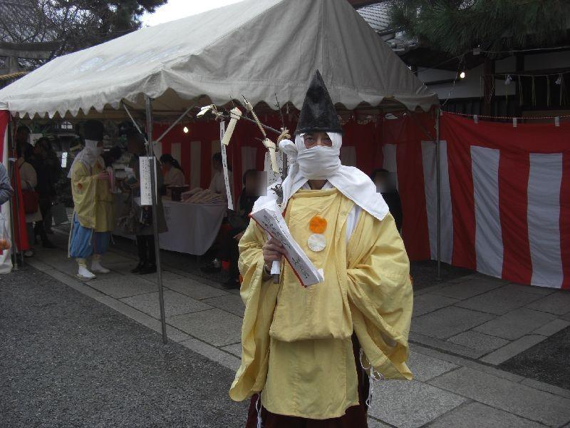 須賀神社節分祭