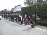 上賀茂神社幸在祭