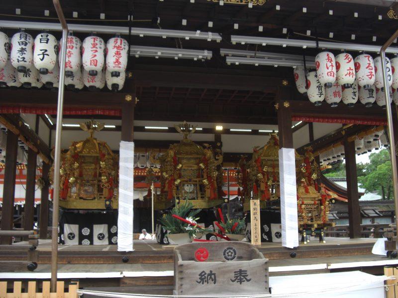 祇園祭宵宮祭