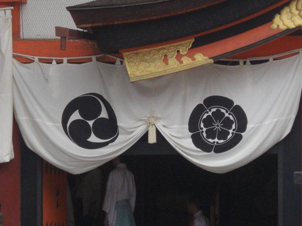 八坂神社神紋